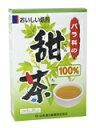 【合算3150円で送料無料】甜茶100% 3g×20袋