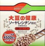 【】ソーヤレシチン300g(5g×60スティック)【smtb-k】【ky】