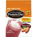 キレイがうれしい大豆たんぱく質パーフェクトプラス プロテインダイエット ミルクココア味 350g(約14食分)【10P25Jun09】