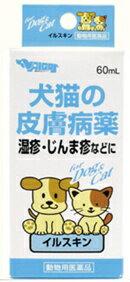 【合算3150円で送料無料】イルスキン 60mL