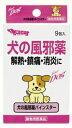 【合算3150円で送料無料】犬の風邪薬パインスター 9包入...