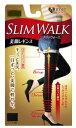 【合算3150円で送料無料】スリムウォーク美脚レギンス ブラックS〜Mサイズ(1足)