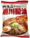 本場北海道の旅  北海道ラーメン 旭川醤油 10食