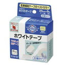 【合算3150円で送料無料】ニチバン ホワイトテープ 25mmX9m