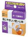 【合算3150円で送料無料】スキナゲート 12mmX7m