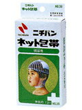 ニチバン ネット包帯 頭部用