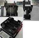 自作・作る工作用電池ボックス・電池ケース コード付電池ボックス 2個