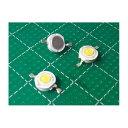 楽天札幌貿易高輝度白色LED<1W 当店のキット採用LED>1個<led-490>