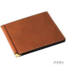 札ばさみカード入れ付日本製牛革(オイルドレザー)