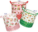 ♪Storing Charlotte laundry box red / pink / which free shipping ♪ has a cute is green