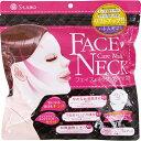 S-LABOフェイス&ネックケアマスクあす楽対応 フェイスマスク ネックマスク フェイスライン ネックライン face neck