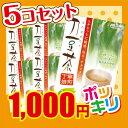 なた豆すっきり茶 2gX30包 5個セット 1000円ポッキリ 訳あり パッケージ汚れ 期限短め パッケージが変更になる場合もございます