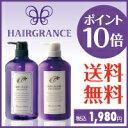 髪に香りをまとう新しいフレグランス一日中、フローラル・ムスクが香ります。【送料無料・ポイント10倍】『ヘアグランス アプリュス シャンプー&トリートメントセット』10P21Sep12