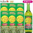 キダチアロエ原液100 720ml 6本セットキダチアロエ 伊豆高原栽培 生葉搾り