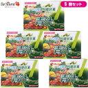 82種の野菜酵素フルーツ青汁 3g×25包 5個セット大麦若葉 フルーツ 青汁 乳酸菌 植物性乳酸菌