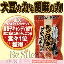 『黒ごまきな粉 げんこつ飴』 180g 黒ゴマきな粉 黒糖入りキャンディ