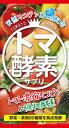 トマ酵素  120粒 【訳あり:パッケージ汚れ、賞味期限最低3ヶ月程】