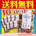 ロカボナッツ(7袋入) 210g 10個セット 送料無料ミッ...