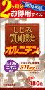 Shijimi700_480_mini
