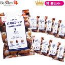 ロカボナッツ(7袋入) 210g 10個セット 送料無料ミックスナッツ ナッツ ロカボ 低糖
