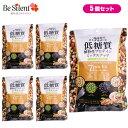 低糖質ミックスナッツ 23g×7袋 5個セット 低糖質 食塩不使用 ナッツ ダイエット 健康食品 送料無料