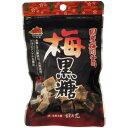 安心の宅配便!国産梅肉を使用した黒糖菓子です。『垣乃花梅黒糖』60g