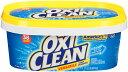 オキシクリーンEX 802gインスタで話題沸騰 家庭用 酸素系漂白剤 オールマイティ洗剤 驚きの洗浄力