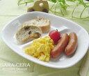 楽天SARA-CERA 楽天市場店白い食器ホワイトランチプレート 仕切りランチディッシュ 200280000241 キッズ 洋食器 美濃焼 日本製 食器 お取り寄せ商品