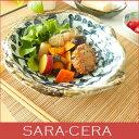 ポイント2倍/たこ唐草 なぶり鉢 和食器/おしゃれ/モダン/中鉢/和の器 和食器 日本製 美濃焼
