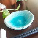 楽天SARA-CERA 楽天市場店トルコ釉 手作り小皿 日本製 モダン 小付 和食器 楕円 美濃焼/美濃焼〔お取り寄せ〕