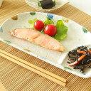楽天SARA-CERA 楽天市場店和の器 和食器 三彩 半月仕切プレート モダン 焼物 サンマ さんま 秋刀魚 美濃焼 日本製 食器 おしゃれ お取り寄せ