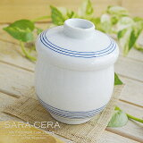 有田焼 錦筋ブルー 茶碗蒸し碗 スープポット 和食器 カフェ 人気 食器 器 陶器  . 【HLSDU】 02P10Jan15 日本製