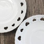 白い食器ハート透かしソーサー15.5cm