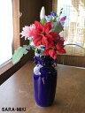 ルリ 耳付 細型 花瓶