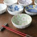 和の食卓 おまかせいろいろ菊ボウル(小)(2,3,4の商品が大半)