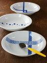 藍染め幾何模様カレー皿(3柄選択)