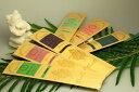色々な花の匂いのスティックタイプお香【メール便OK】ジャスミン/フランジパニ/イランイラン/ラベンダー/ローズ/ナイトクイーン
