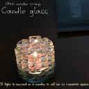 キャンドルホルダー 丸型【メール便不可】ガラス キャンドルポット 木製トレー 癒し 灯り おしゃれ