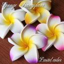 スポンジプルメリア パステルカラー サイズM【メール便OK】アジアンリゾート スポンジ ふんわり 手の平サイズ 可愛い 造花 かわいい