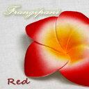 シンプルスポンジプルメリア(レッド)【メール便OK】お部屋に飾るだけでアジアンリゾート。スポンジ素材でふんわり柔らか♪手の平サイズの可愛い造花 フランジパニ フローティングフラワー,sarara