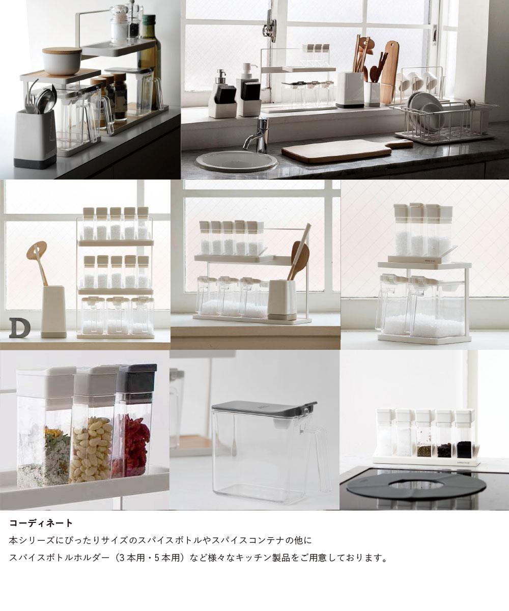 Sarasa designstore rakuten global market condiment rack for Kitchen cabinets zambia