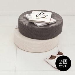 当店通常価格¥8424 [お得なセット販売●コットンロープフロアクッション/2個セット]