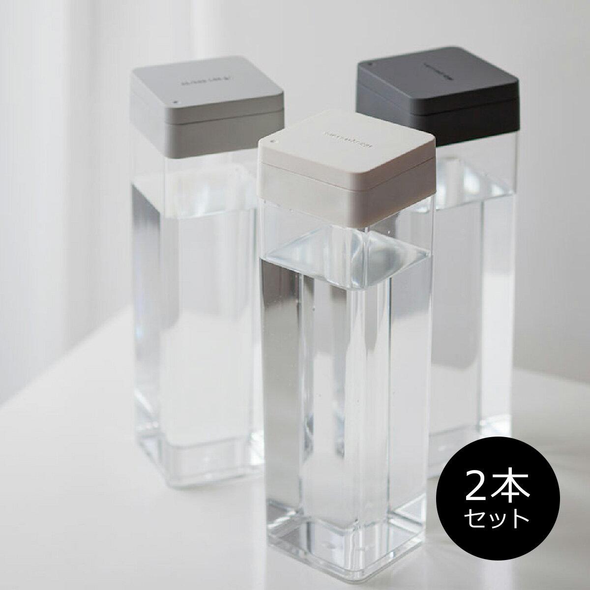 当店通常価格¥4,320[お得なセット販売●b2c ウォータージャグ 2本セット(ホワイト・ウォームグレー・チャコールグレー)]