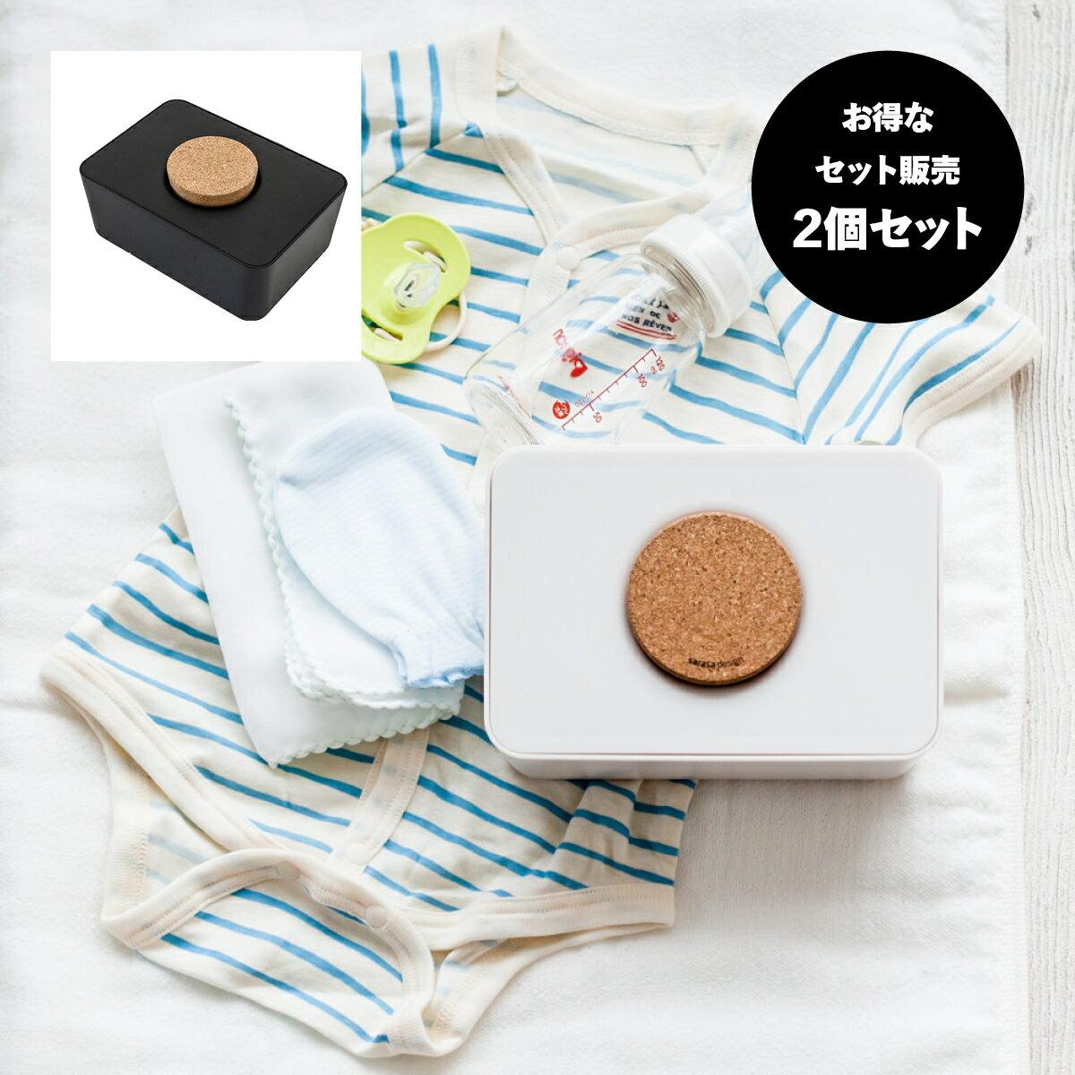 [当店通常価格¥5,400|お得なセット販売●b2cウェットティッシュホルダー(コルク蓋・ブラック)2個セット]