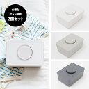 RoomClip商品情報 - [当店通常価格¥5,184|お得なセット販売●b2cウェットティッシュホルダー(シリコン蓋)2個セット]