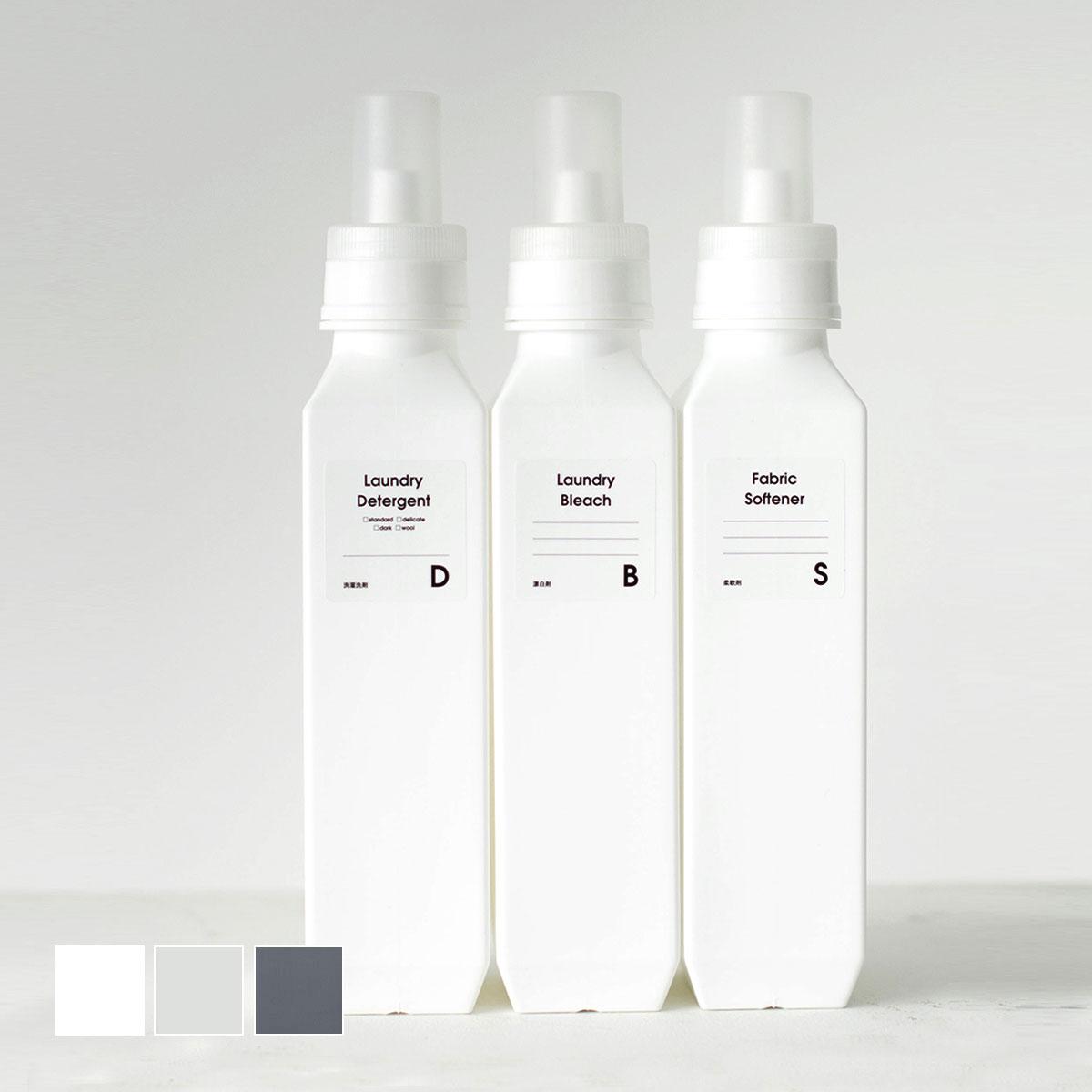RoomClip商品情報 - 洗濯洗剤 柔軟剤 詰め替えボトル [b2c ランドリーボトル-L 1000ml] ラベル・シール別売 サラサデザインストア sarasa design store