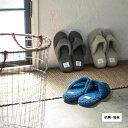 スリッパ お風呂上がり[b2c パイルトングスリッパ 抗菌・防臭]サラサデザインストア#SALE_RS