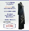 【アオザイ掲載記念セール!】手描きペイント アオザイ(黒×白...