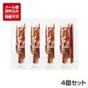 食品 - 【メール便対応】【送料込】【北海道産】[鮭のはらす]60g×4個セット ※同梱不可