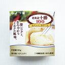 よつ葉 北海道 十勝 100 カマンベールチーズ100g
